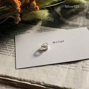 【eclatエクラ】Silver925LipLineEarcuff【追跡可能メール便送料210円】e0346