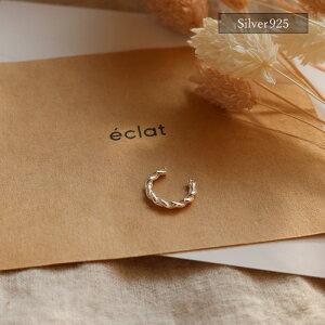 【eclatエクラ】Silver925TwistEarcuff【追跡可能メール便送料210円】e0347