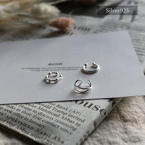 【eclatエクラ】Silver9253setEarcuffvol.1【追跡可能メール便送料210円】e0348