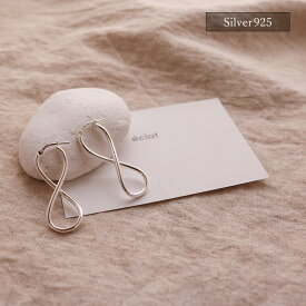 【eclat エクラ】Silver925 Figure 8 Pierced【追跡可能メール便 送料無料】e0302