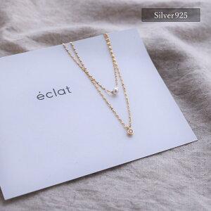 【eclatエクラ】Silver925GoldThinChainPearl&StoneBracelet【追跡可能メール便送料無料】e0316
