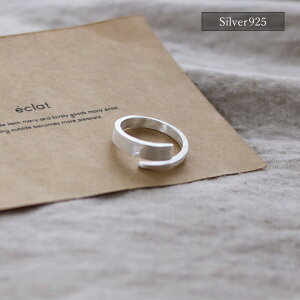 【eclatエクラ】Silver925TexturamateRing【追跡可能メール便送料210円】e0326