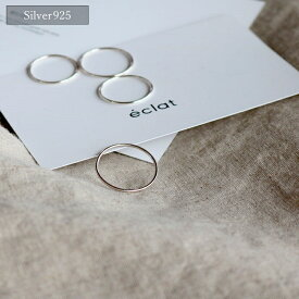 【eclat エクラ】Silver925 Skin Match Silver Ring【メール便不可】e0004
