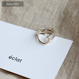 【eclat エクラ】Silver925 Yui Ring【追跡可能メール便210円】e0009