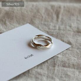 【eclat エクラ】Silver925 Twist Ring【追跡可能メール便 送料無料】e0037