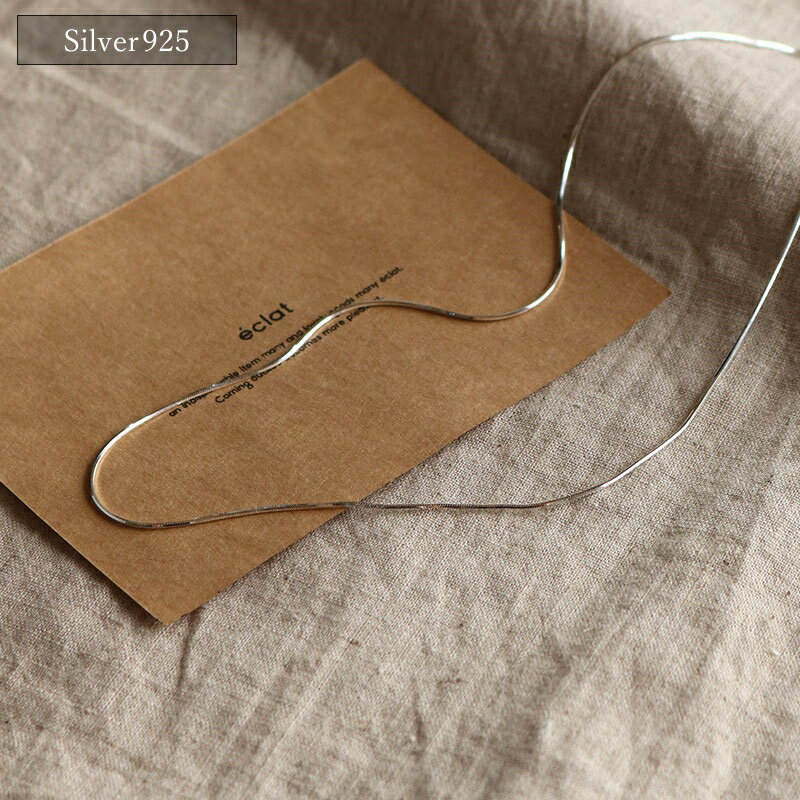 【eclat エクラ】Silver925 Thin Snake Chain Choker Necklace【メール便不可】e0043