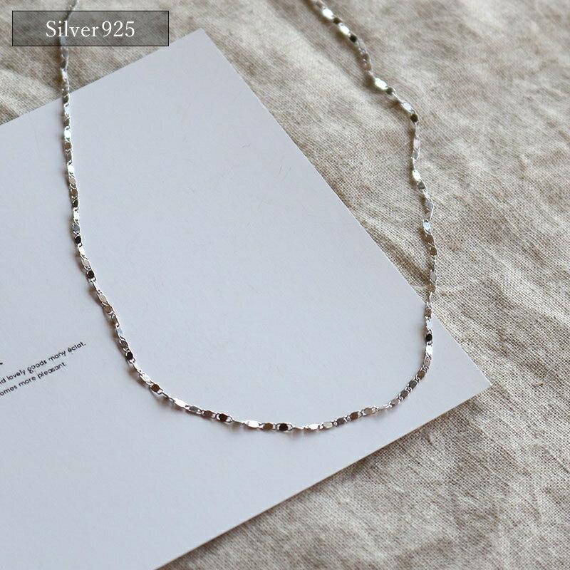 【eclat エクラ】Silver925 Plate Chain Necklace【メール便不可】e0065