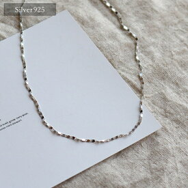 【eclat エクラ】Silver925 Plate Chain Necklace【追跡可能メール便 送料無料】e0065