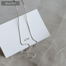 【eclat エクラ】Silver925 Box Chain Necklace【追跡可能メール便 送料無料】e0067