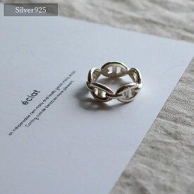 【eclat エクラ】Silver925 Design Ring【追跡可能メール便 送料無料】e0097