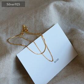 【eclat エクラ】Silver925 Double Chain Gold Bracelet【追跡可能メール便 送料無料】e0116