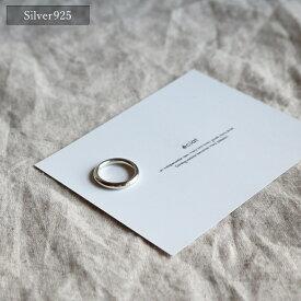 【eclat エクラ】Silver925 Basic Roundness Ring 【追跡可能メール便 送料無料】e0136