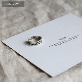 【eclat エクラ】 Silver925 Knitting Pinky Ring 【追跡可能メール便送料無料】e0147