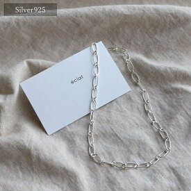 【eclat エクラ】 Silver925 Bale Chain Necklace 【追跡可能メール便 送料無料】e0172