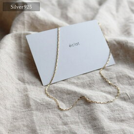【eclat エクラ】 Silver925 Gold Plated Linking Chain Necklace 【追跡可能メール便 送料無料】e0174