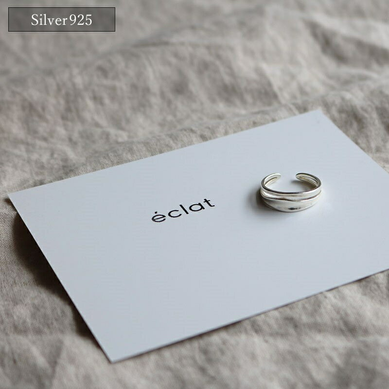 【eclat エクラ】 Silver925 Distorted Double Line Ring 【メール便不可】e0183