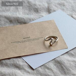 【eclat エクラ】 Silver925 Undulation Ring 【追跡可能メール便210円】e0199