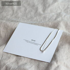 【eclat エクラ】 Silver925 Sphere & Flat Double Chain Bracelet 【追跡可能メール便 送料無料】e0209