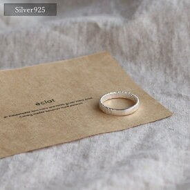 【eclat エクラ】 Silver925 Different Material Ring 【追跡可能メール便 送料無料】e0227