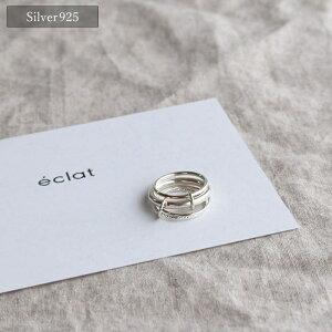 【eclat エクラ】 Silver925 4Layered Ring【追跡可能メール便210円】e0249