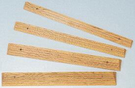 木製ミニスロープ 高さ2cm 長さ120cm
