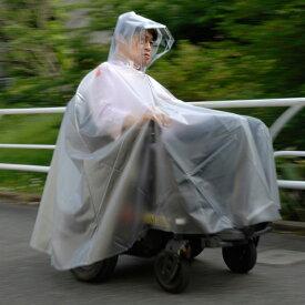 ピロレーシング  車いす用レインコートXL