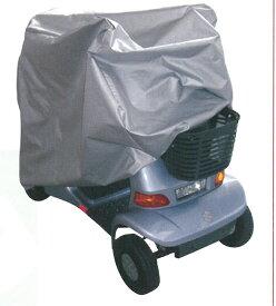 電動4輪車いす 車体防水カバー