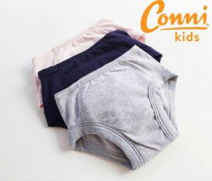 子供用 失禁パンツクラシックタイプ おもらし こども 子供 キッズ 小児用 失禁 尿漏れ パンツ 肌着 下着