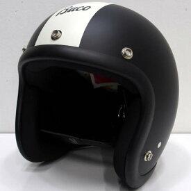 【即日配送OK】TOYS McCOY(トイズマッコイ)BUCO HELMET [BABY BUCO CENTER STRIPE/MATTE BLACK]センターストライプ ヘルメット マットブラック