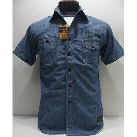 """【再入荷】TOYS McCOY(トイズマッコイ)[Military Chambray Short Sleeve Shirt/U.S.N.-Blue]ミリタリー シャンブレー シャツ """"USN"""" 半袖シャツ 日本製!"""