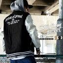 大きいサイズ メンズ D.O.P【ダウンオブプルーフ】スタジャン メンズ スタジアムジャケット B系 ファッション ストリート ブルゾン