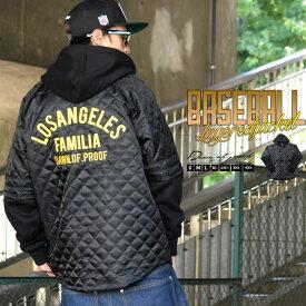 大きいサイズ メンズ キルティング ジャケット 中綿 レイヤード ベースボール b系 ファッション