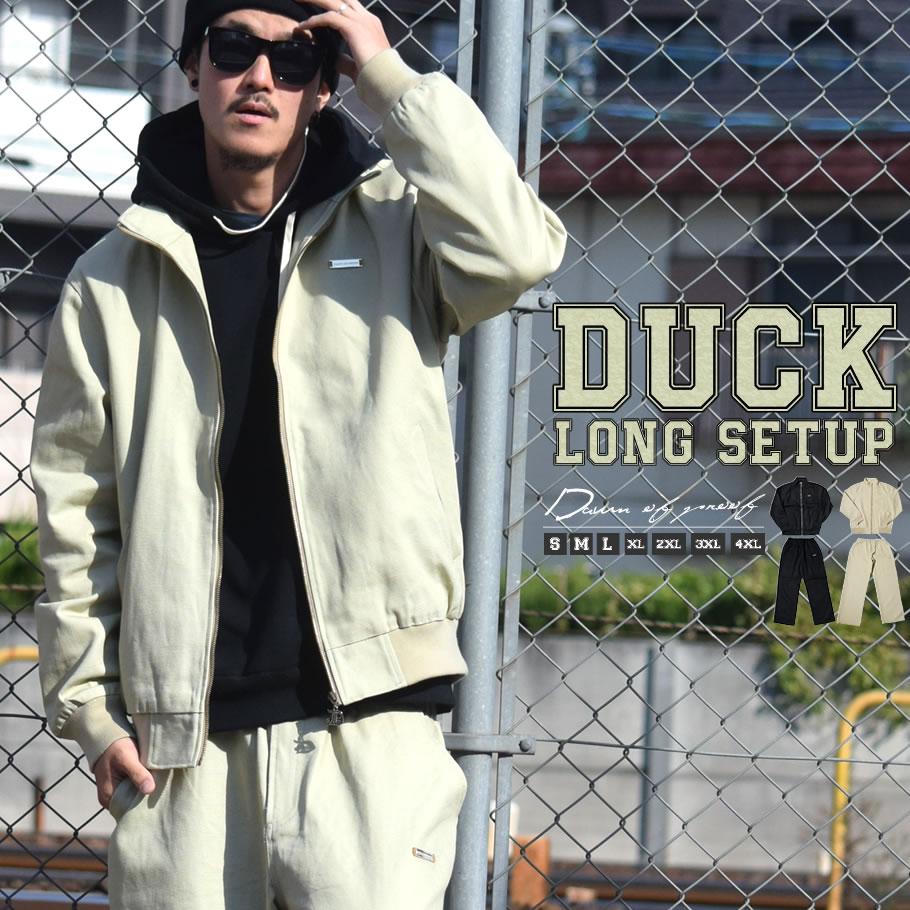 DOP【ディーオーピー】セットアップ メンズ 大きいサイズ ダック 服 上下 メンズ b系 ファッション ワークウェア