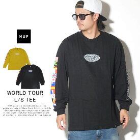 HUF ハフ ロンT 長袖Tシャツ メンズ WORLD TOUR L/S TEE TS00785 秋冬 新作