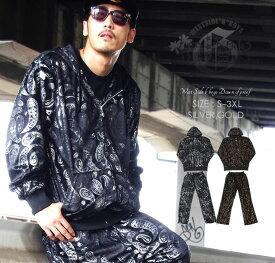 大きいサイズ メンズ DOP ディーオーピー セットアップ ペイズリー ベロアカラー:ブラックB系 ファッション ヒップホップ HIPHOP ダンス 衣装【ストリート ファッション】