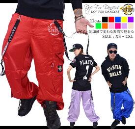 大きいサイズ メンズ ダンスパンツ レディース メンズ イージーパンツ 光沢 ダンス衣装 軽い 軽量 ヒップホップ b系 メンズ レディース XS S M L LL 2L 3L XL 2XL ストリート系 通販