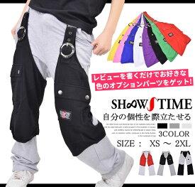 SHOOWTIME /ショウタイム/ダンスパンツ/stdt016【ストリート ファッション】