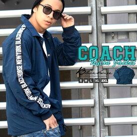 大きいサイズ メンズ コーチジャケット ストリート ナイロンジャケット メンズ 秋 冬 春 韓国 ファッション ストリート系
