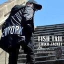 大きいサイズ メンズ コーチジャケット ストリート メンズ ナイロンジャケット 春 秋 冬 フィッシュテール b系 ファッション スト系
