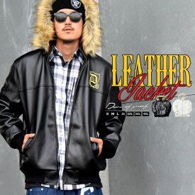 大きいサイズ メンズ ジャケット アウター ジャンバー 防寒 フード ファー付き ヴィンテージ レザー PU B系 ヒップホップ ストリート系 アメカジ 秋冬 ビッグサイズ S M L LL 2L 3L 4L 5L XL 2XL 3XL 4XL サイズ ブランド 通販