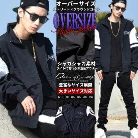 大きいサイズ メンズ ジャケット メンズ 春 オーバーサイズ ジャンパー ナイロン 薄手 b系 ファッション