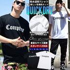 大きいサイズ/夏/Tシャツ/激安/B系/ストリート/メンズ/通販
