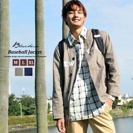 ストリートファッション メンズ ジャケット ベースボール 秋 冬 カジュアル ゆったり アップリケ ワッペン ツイル NY 韓国ファッション 韓国服