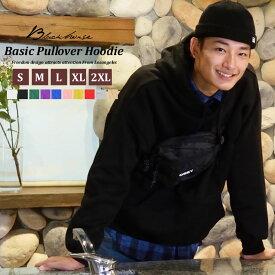 メンズ パーカー ブランド おしゃれ ビッグパーカー 無地 ゆったり 秋 冬 ビックシルエット 長袖 スウェット 裏起毛 韓国 ファッション ストリート系 BLACK HORSE ブラックホース