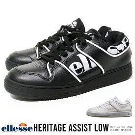 ellesse エレッセ ジューズ スニーカー メンズ ホワイト ブラック ストリート カジュアル ロゴ ローカット Heritage Assist Low EFH9321