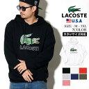 LACOSTE ラコステ パーカー メンズ 大きいサイズ スウェット プルオーバーパーカー ワニ ロゴ 綿 コットン ストリートファッション ス…