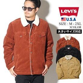 Levis リーバイス トラッカージャケット コーデュロイ メンズ ボア LEVI'S B系 ファッション メンズ ヒップホップ ストリート系