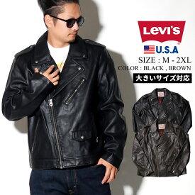 Levis リーバイス ライダースジャケット メンズ ダブルブレスト レザージャケット B系 ファッション メンズ ヒップホップ ストリート系 ファッション HIPHOP
