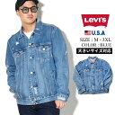 Levis リーバイス Gジャン デニムジャケット メンズ ダメージ加工 LEVI'S B系 ファッション メンズ ヒップホップ ストリート系