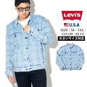 Levis リーバイス Gジャン デニムジャケット メンズ チェック LEVI'S B系 ファッション メンズ ヒップホップ ストリート系